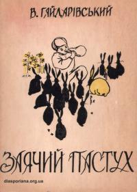 book-14946