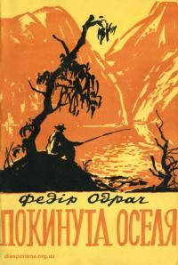 book-14957