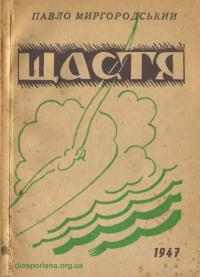 book-14959