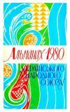 book-1496