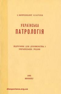 book-14961