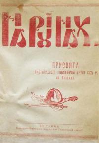 book-14963