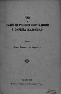 book-14965