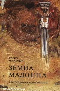 book-14966