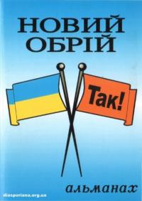 book-14979