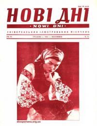 book-14988