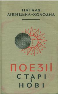 book-1499