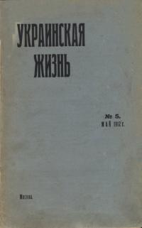 book-14990