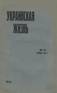 book-14991