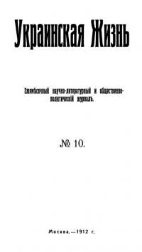 book-14992