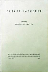 book-15006