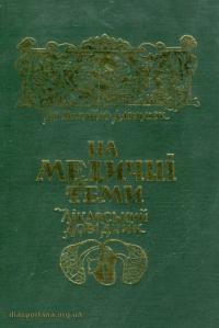book-15007