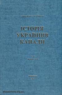 book-15011