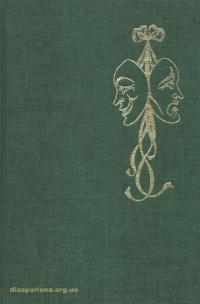 book-15014