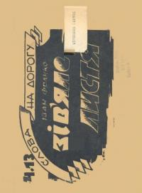 book-15015