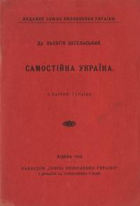 book-15017