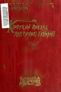book-1502