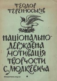book-15023