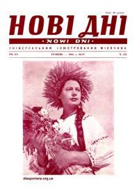 book-15039