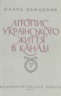 book-15064