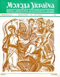 book-15073