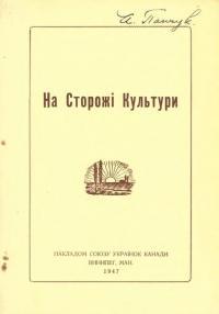 book-1508