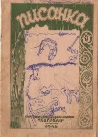 book-15092