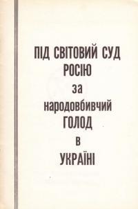 book-15093