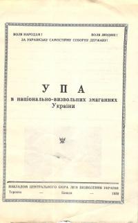 book-15096