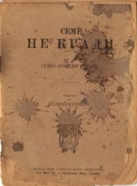 book-15099