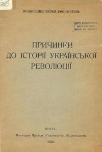 book-1510