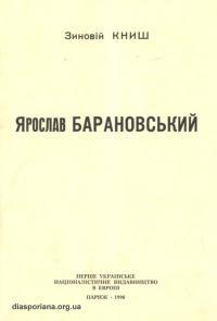 book-15106
