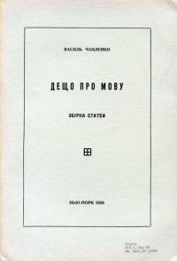 book-15107
