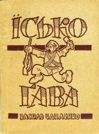 book-15108