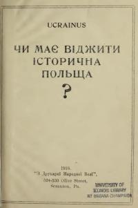 book-15110