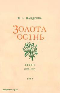 book-15111