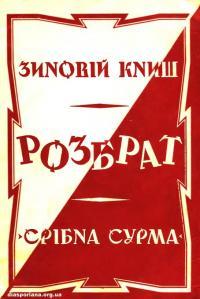 book-15113