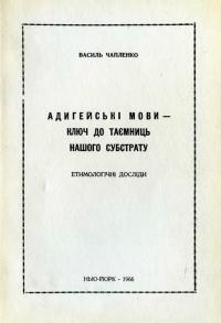 book-15137
