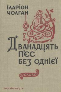 book-15139
