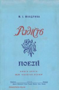 book-15147