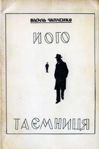book-15151