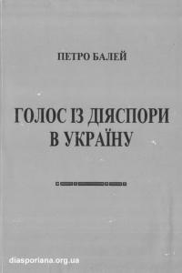 book-15153