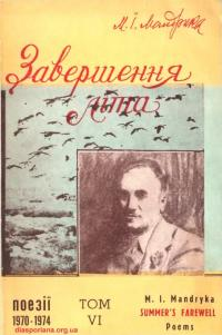 book-15154