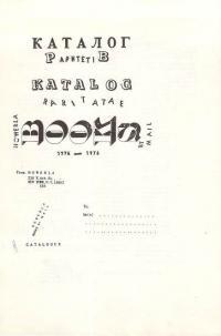 book-15174