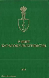 book-15187