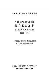 book-15189
