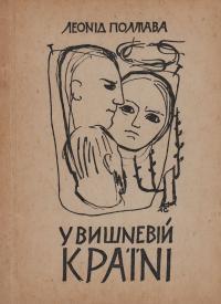 book-1520