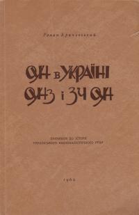 book-1521