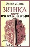 book-15212