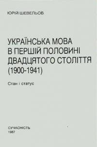 book-15218